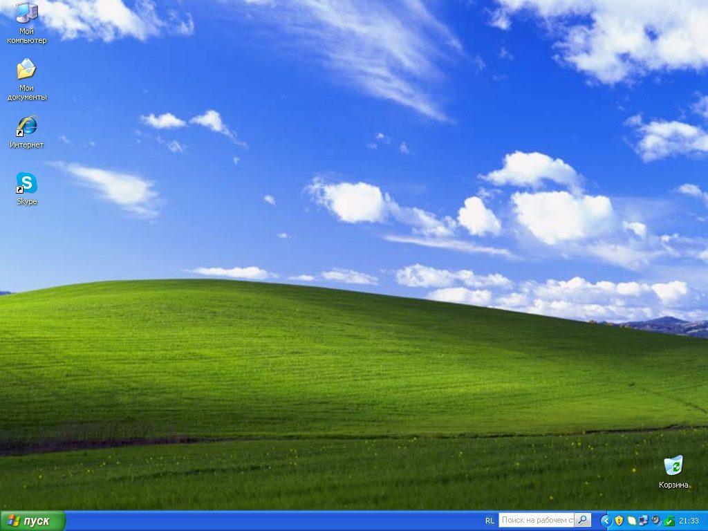 Windows XP рабочий стол