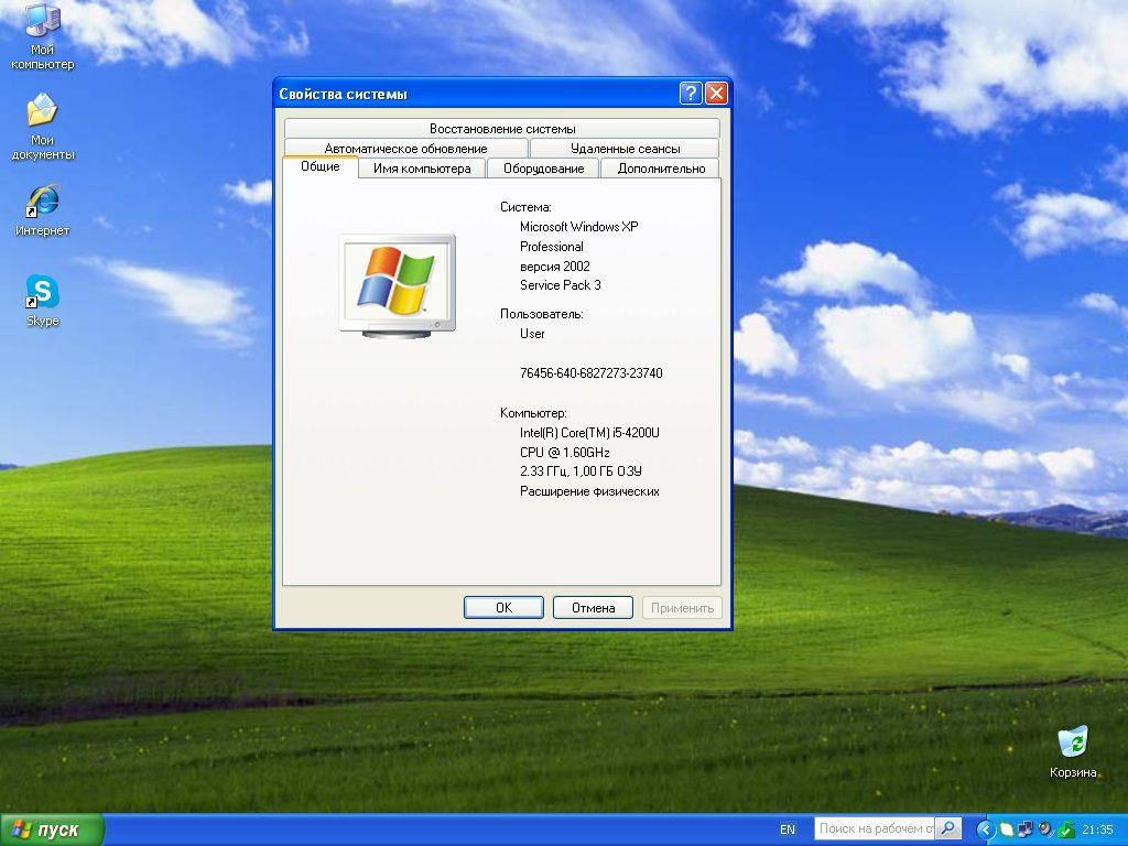 Свойства Windows XP SP3