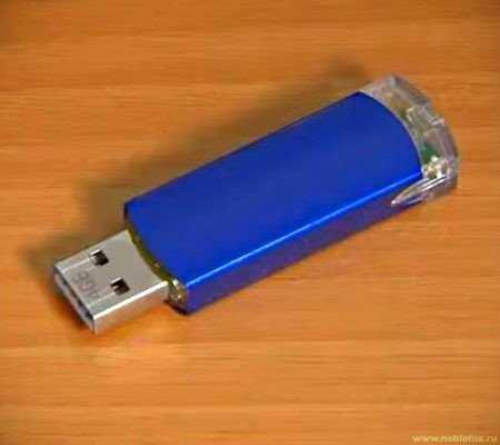 Прививка от вирусов для USB-флешек