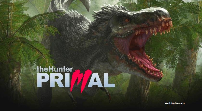 Скачать игру TheHunter: Primal