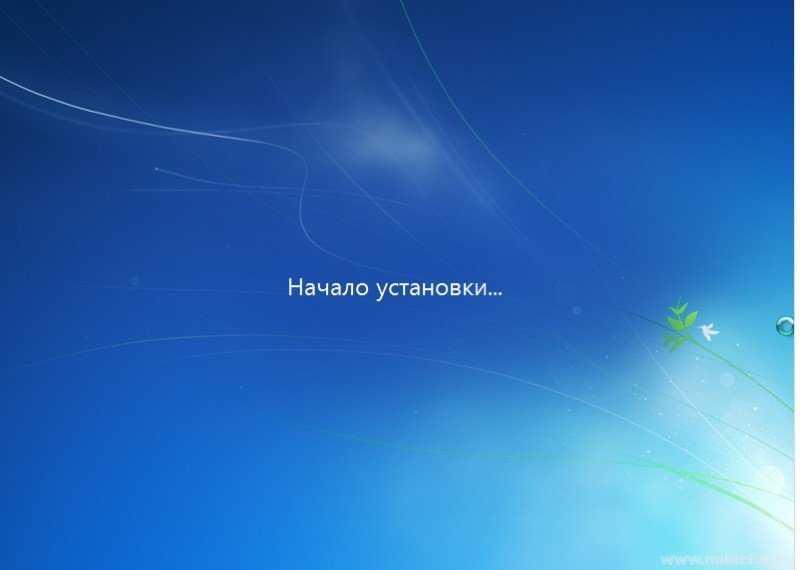 Установка Windows 7. Установить