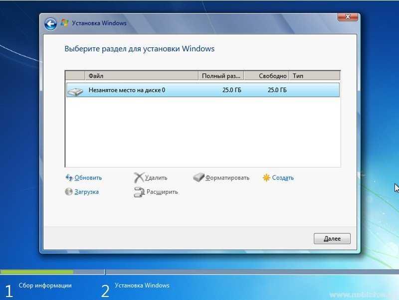 Установка Windows 7. Создать