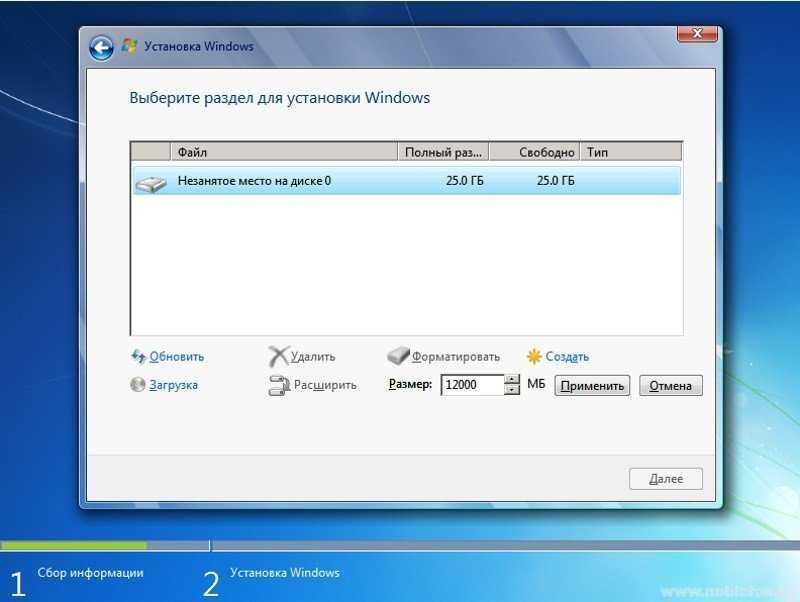 Установка Windows 7. Раздел на жестком диске