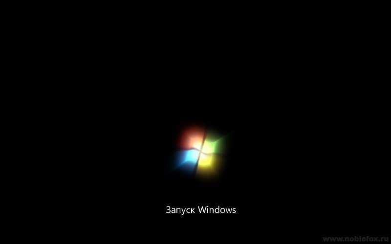 запуск Виндовс 7