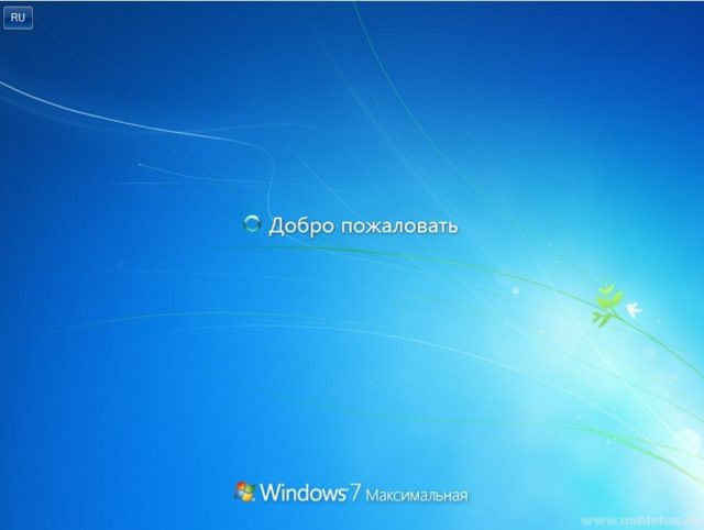 Increase Your System Restore Points, Part 1 PCWorld
