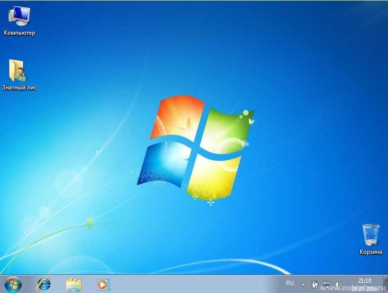 Microsoft Windows 7. Самые нужные значки выбраны
