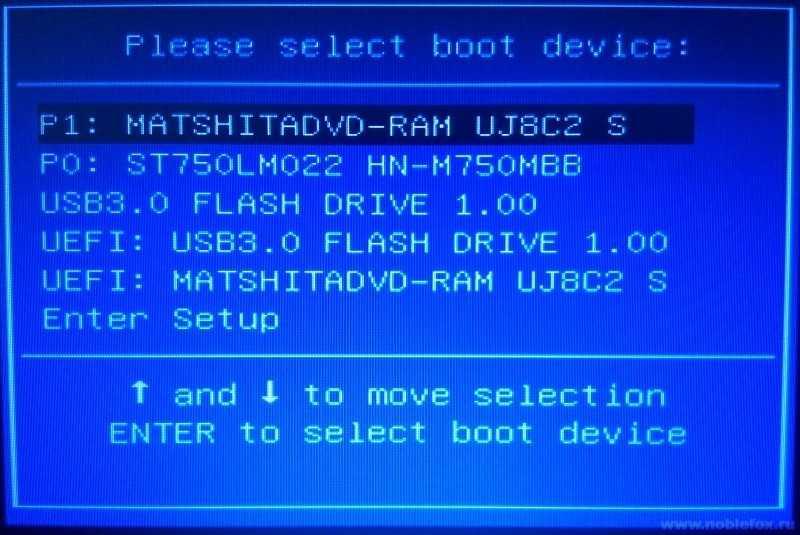 Boot Menu. Выбрали для загрузки DVD-привод