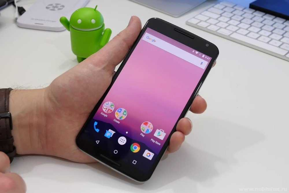 Google Android N
