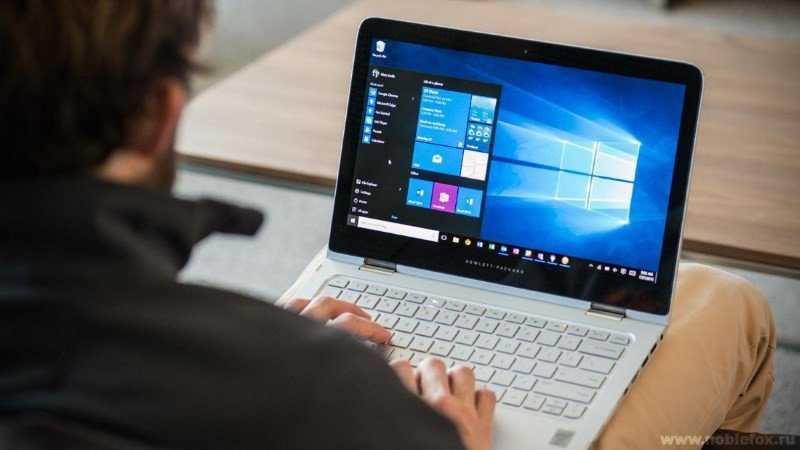 Как научиться работать в Windows 10