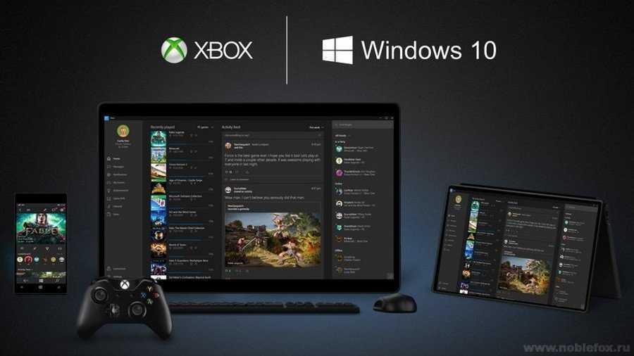 Геймеров могут заставить перейти на Windows 10