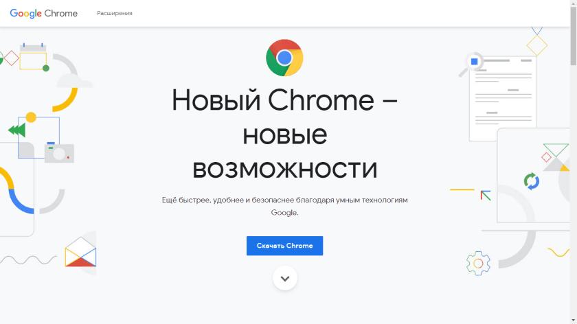 Google Chrome скачать