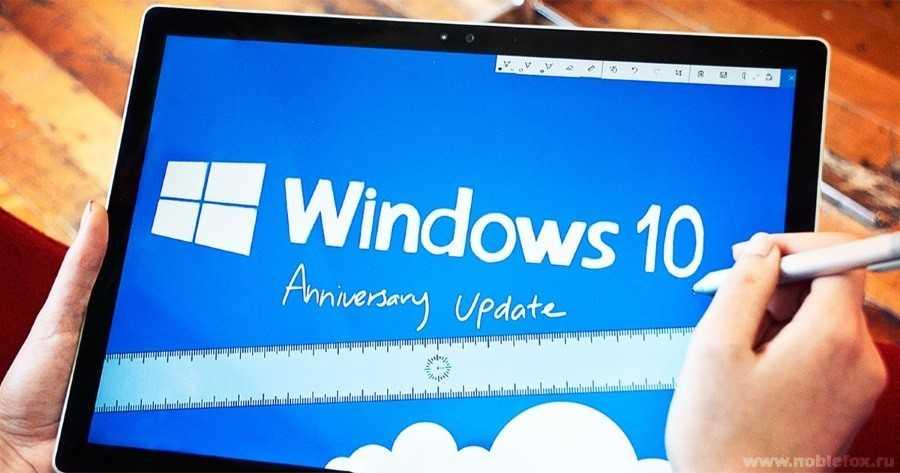 Anniversary Update Windows-10