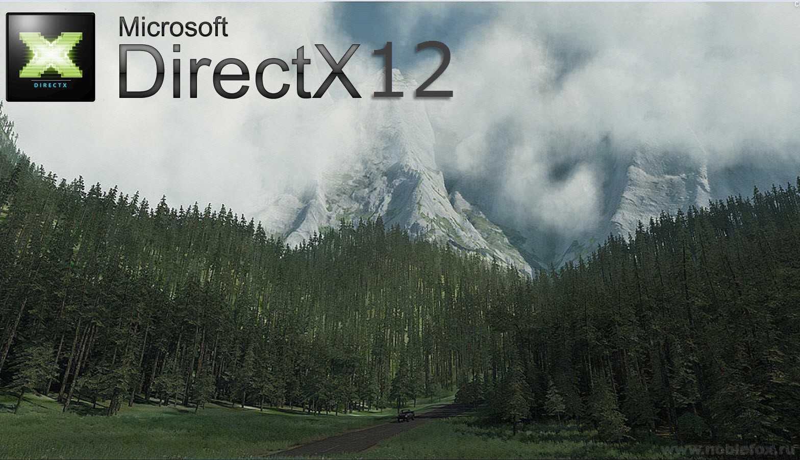 Как обновить DirectX на Windows 7