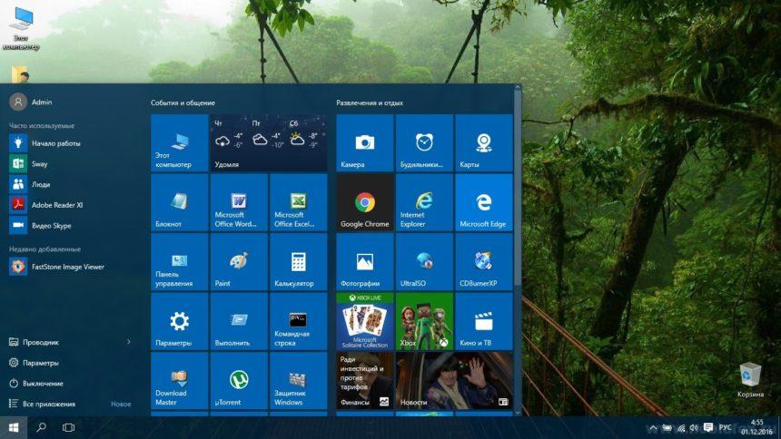 Как откатить Windows 10 и вернуть Windows 8.1 или 7