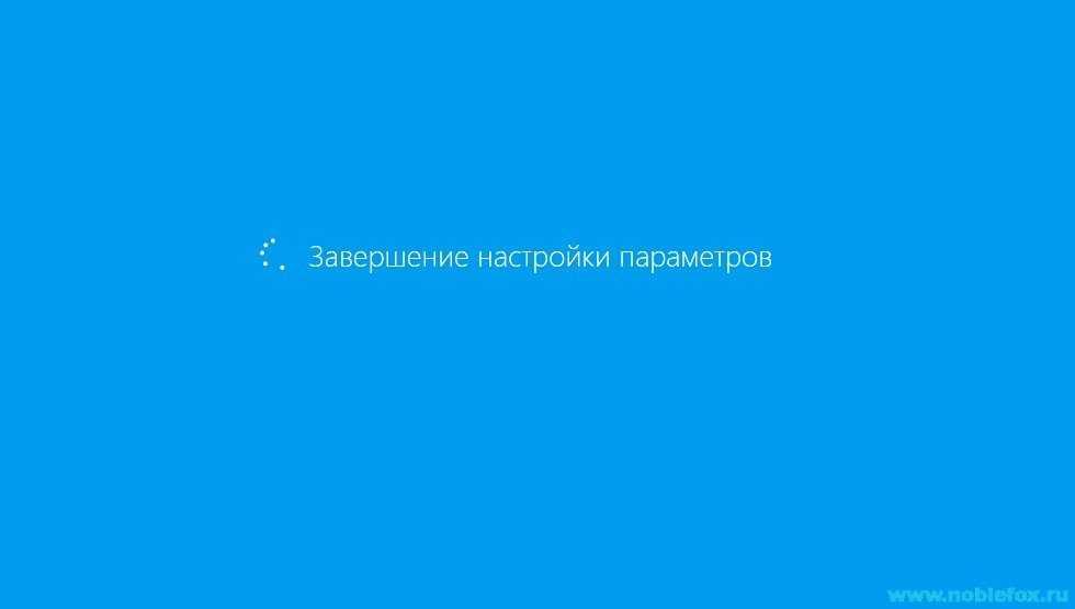 Чистая установка Windows 8.1