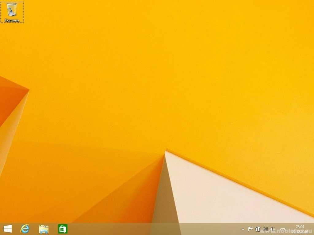 """ярлык """"Корзина"""" на рабочем столе в Windows 8.1"""
