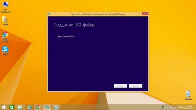 Загрузка оригинального образа Виндовс 8.1
