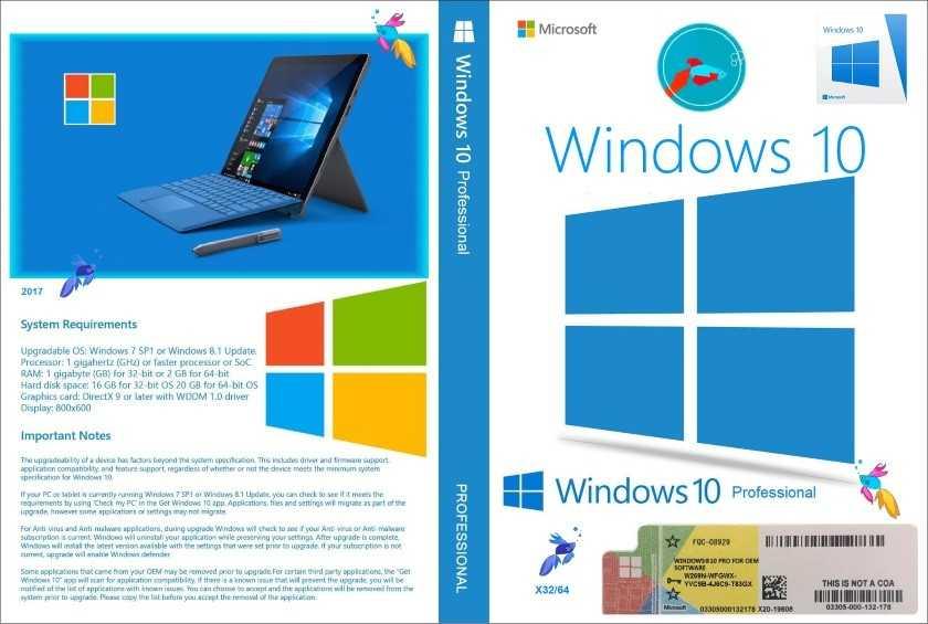 Скачать Windows 10 оригинальный образ от Microsoft