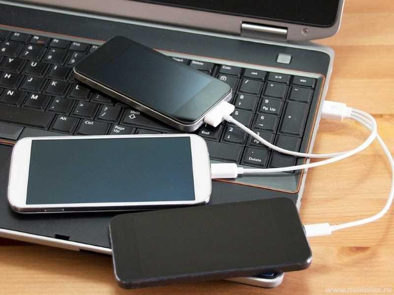 Зарядка смартфонов