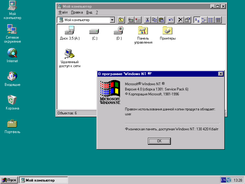 Windows NT 4