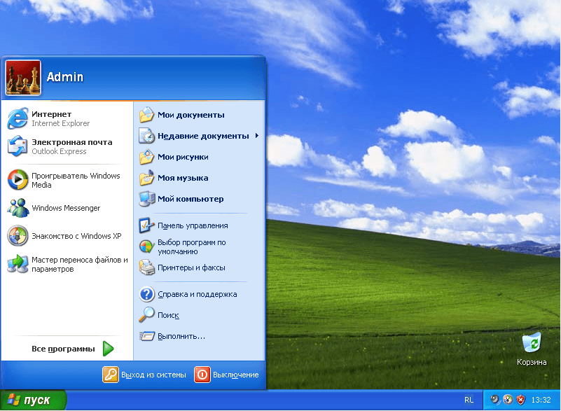 Windows XP SP3 Professional