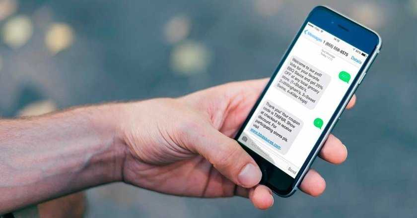 Как работает технология SMS