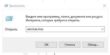 Как отключить автоматическое обновление для Windows 10.