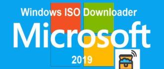 Windows ISO Downloader скачать
