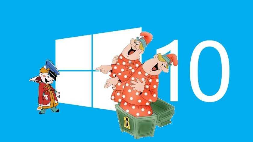 Windows_10_Update