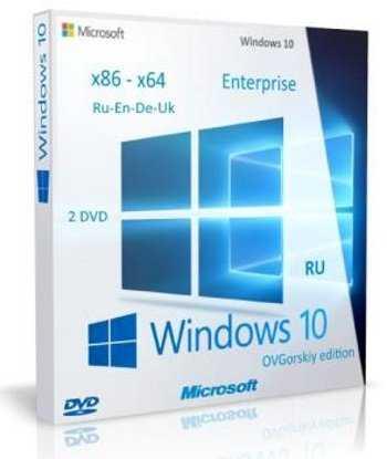 Windows 10Корпоративная