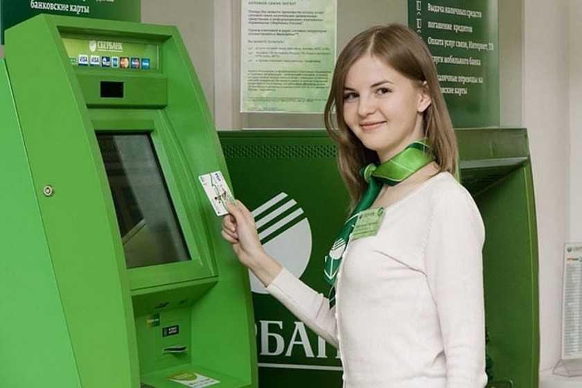 Сбербанк предупредил об опасности фейковых приложений «Сбербанк Онлайн»