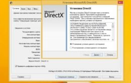 Какой DirectX в Windows