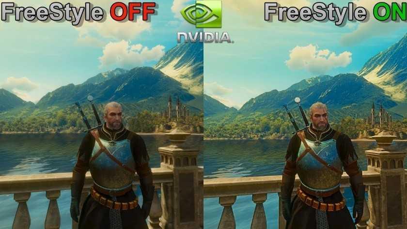 Фильтр Freestyle