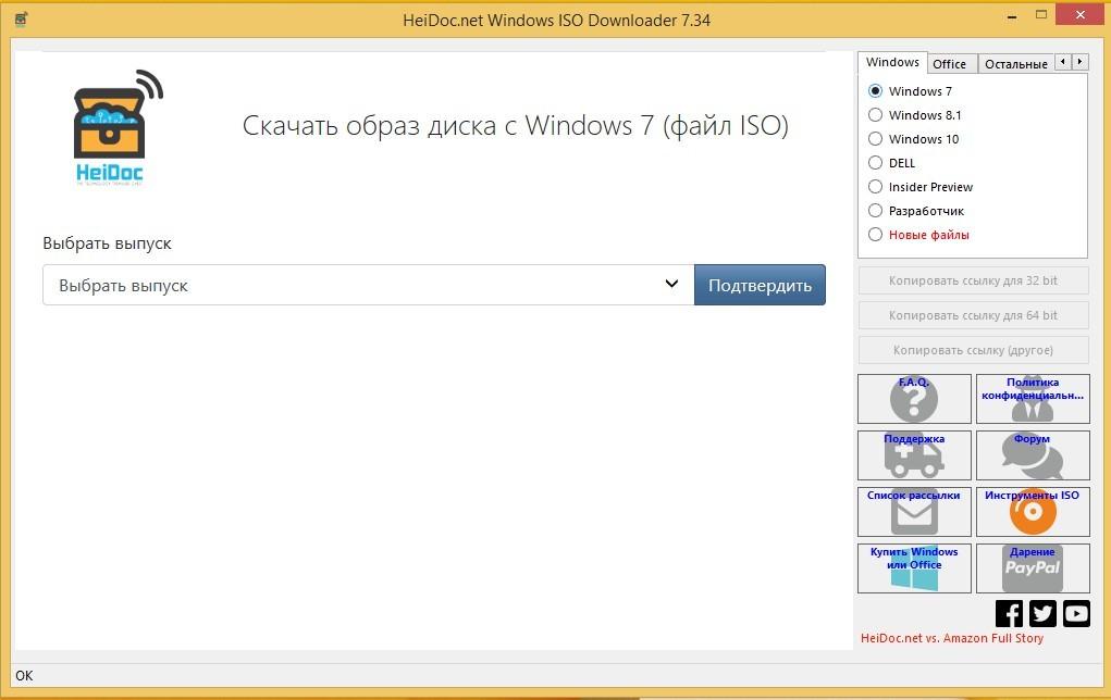 Как скачатьWindows 7