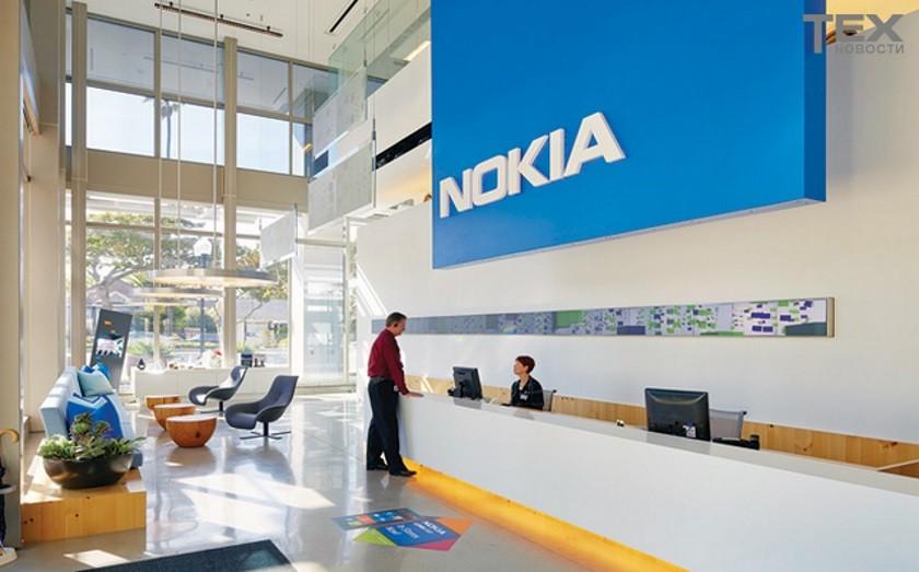 Штаб квартира компании Nokia
