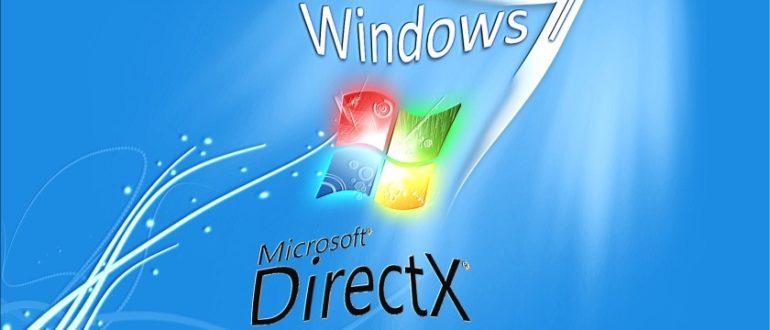 Как установить DirectX 12 на Windows 7?