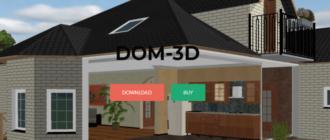 Дом-3D скачать