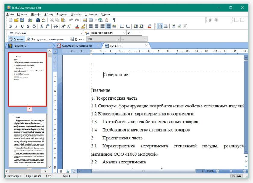 Windows Office