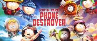 Южный Парк: Разрушитель Мобил