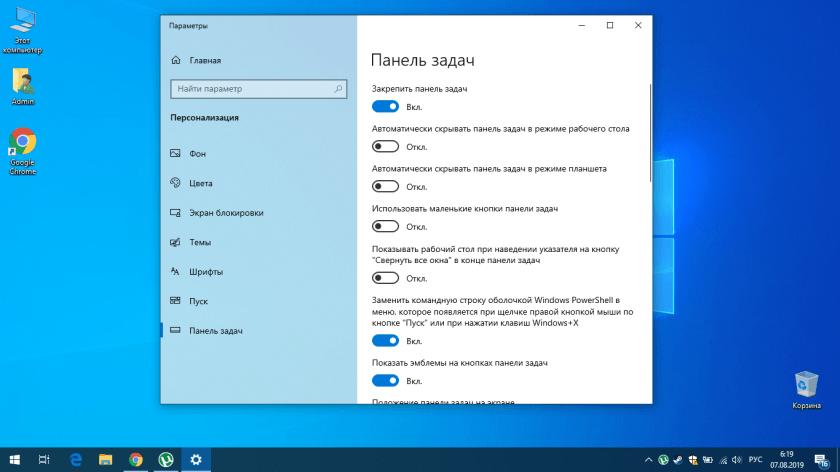 Что выбрать, Linux или Windows?