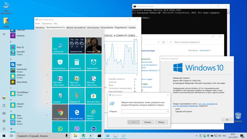 Как очистить Windows 10
