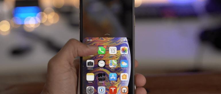 Финальная версия iOS 13.3