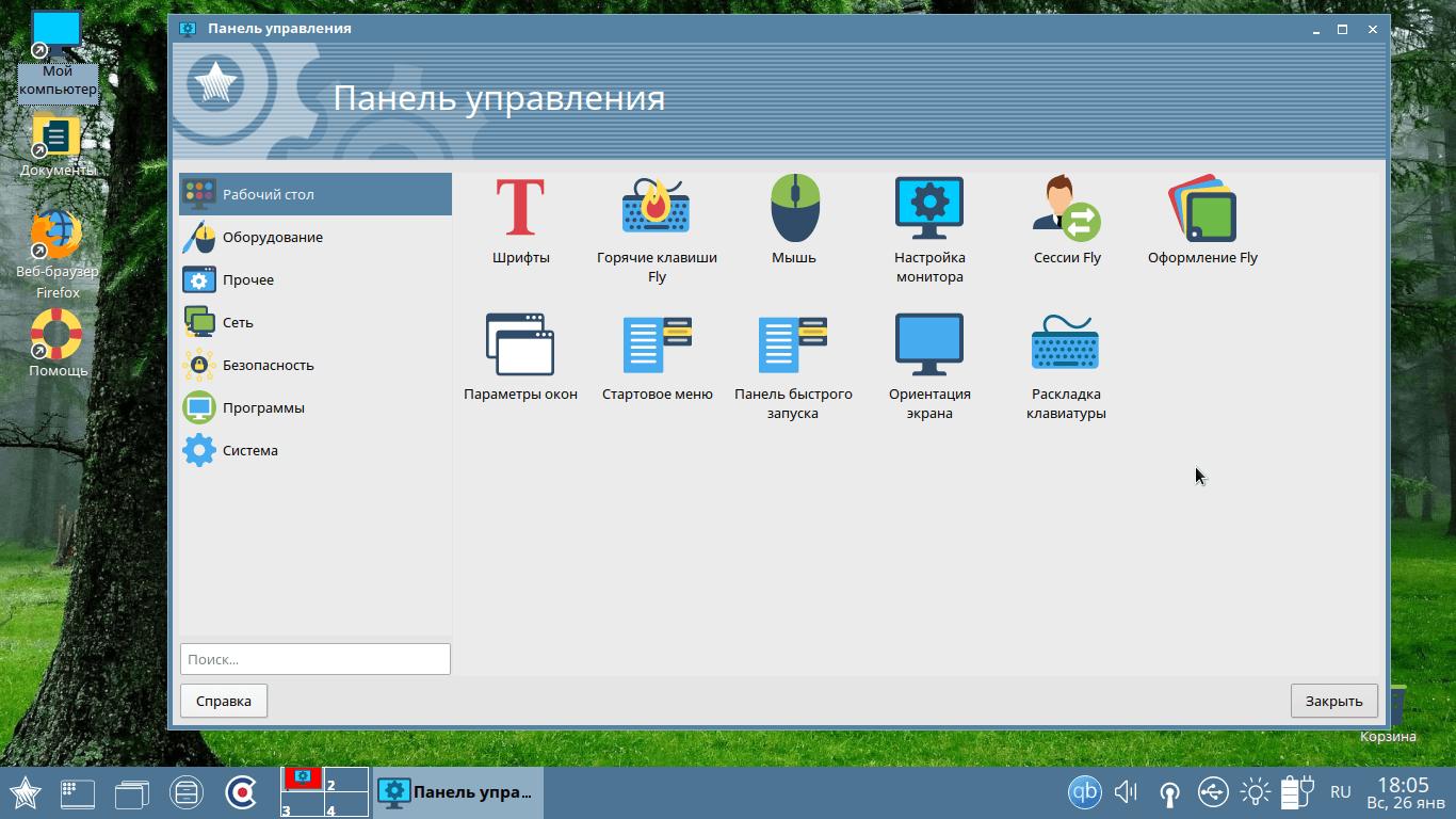 ОС Astra Linux