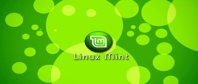 Скачать Linux Mint оригинальный образ