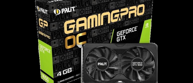 Новая серия видеокарт GeForce GTX 1650 GamingPro GDDR6