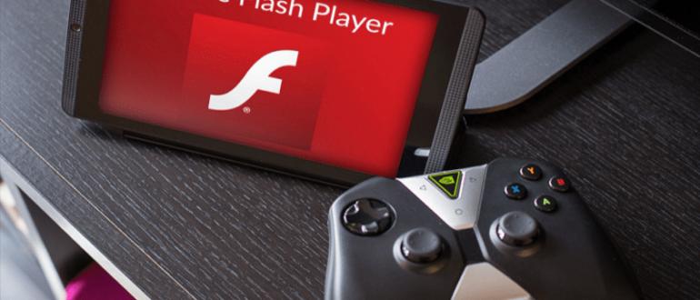 Поддержка Flash Player будет прекращена в декабре 2020 года