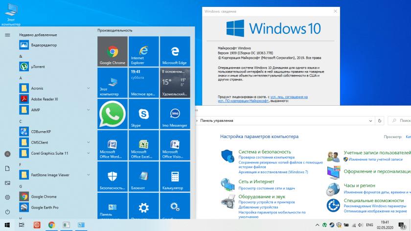 Какие необходимые программы нужны для Windows 10