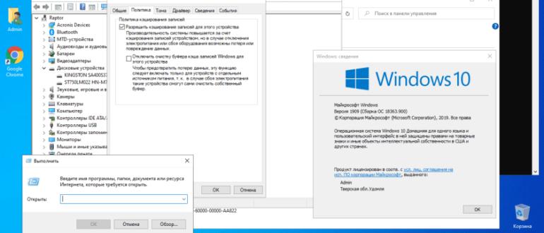 Как включить кэширование в Windows?