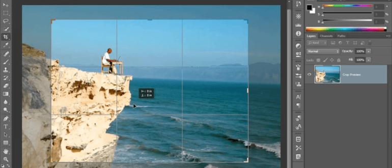 Уроки Adobe Photoshop для начинающих