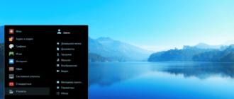 Скачать Zorin OS оригинальный образ